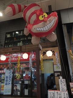 asagaya-ajisaibou3.jpg