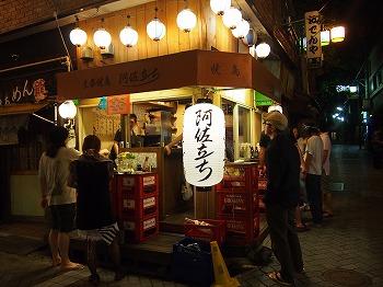 asagaya-asadachi37.jpg