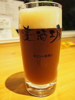 asagaya-beerkobo11.jpg