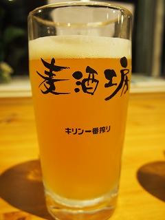 asagaya-beerkobo12.jpg