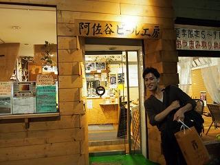 asagaya-beerkobo7.jpg
