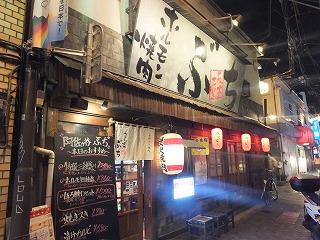 asagaya-buchi51.jpg