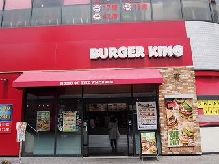 asagaya-burgerking25.jpg