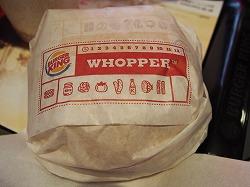 asagaya-burgerking27.jpg