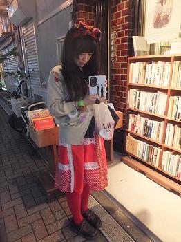 asagaya-congodo5.jpg