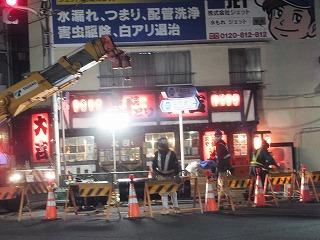 asagaya-daikichi14.jpg