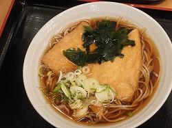 asagaya-fujisoba49.jpg