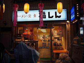 asagaya-fukushin14.jpg