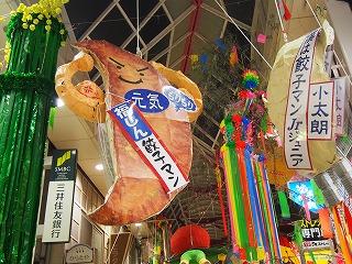 asagaya-fukushin15.jpg