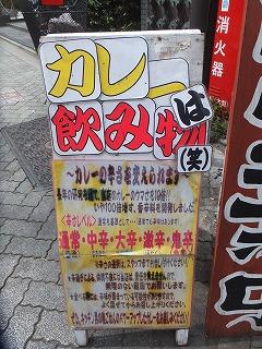 asagaya-hakkanibunnoichi12.jpg