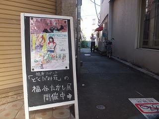 asagaya-hakusen6.jpg