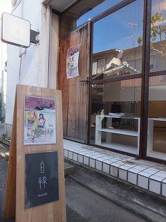 asagaya-hakusen7.jpg