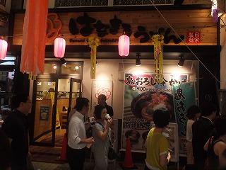 asagaya-hanamaru47.jpg