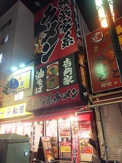 asagaya-ikkakuya5.jpg