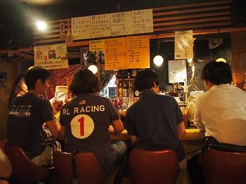 asagaya-jambjamb126.jpg