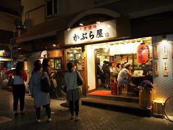 asagaya-kaburaya75.jpg