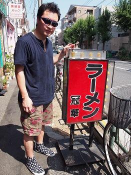 asagaya-kanka9.jpg