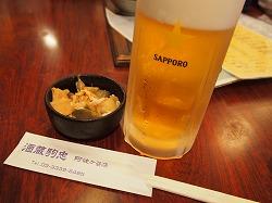 asagaya-sakagurakomachu45.jpg