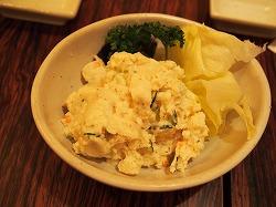 asagaya-sakagurakomachu49.jpg