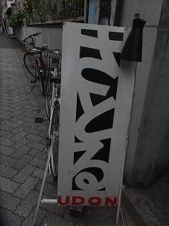 asagaya-satoru1.jpg