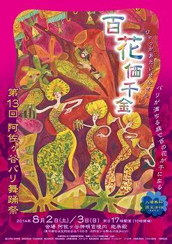 asagaya-shinmeiguu25.jpg