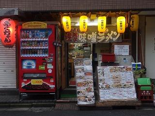kagurazaka-fukuchan1.jpg