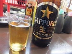 koto-daruma2.jpg