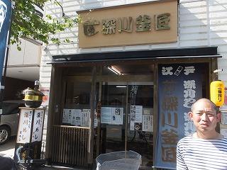 koto-fukagawa-kamasyo8.jpg