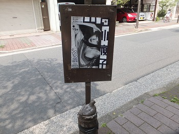 koto-kiba-park45.jpg