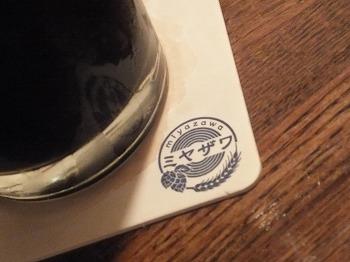 koto-miya-beer-bar14.jpg