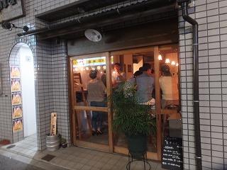 koto-miya-beer-bar9.jpg