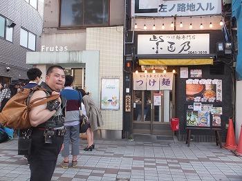 koto-murasakitakumino1.jpg