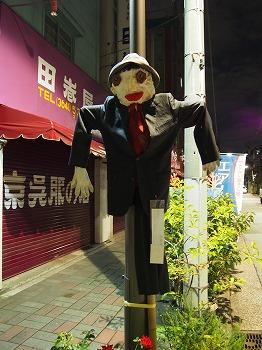 koto-street101.jpg