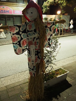 koto-street102.jpg