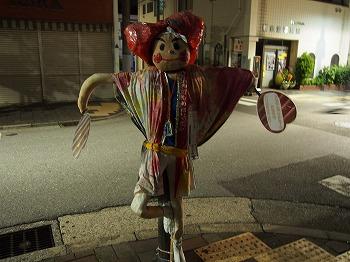 koto-street103.jpg