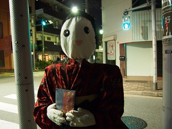 koto-street107.jpg