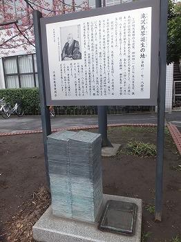 koto-street115.jpg