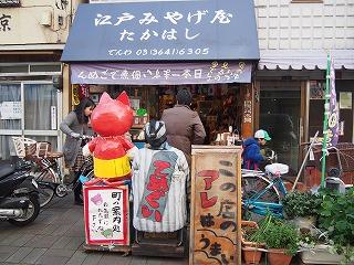 koto-street117.jpg