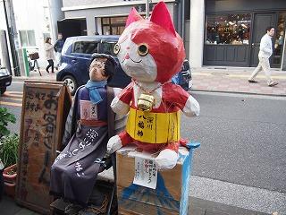 koto-street118.jpg