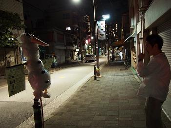 koto-street94.jpg