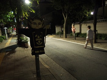 koto-street95.jpg
