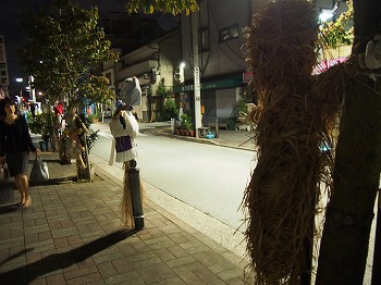 koto-street96.jpg