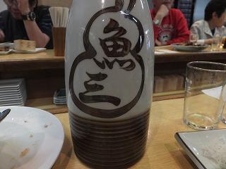 koto-uosan30.jpg