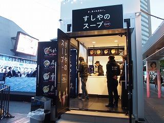 minato-street20.jpg