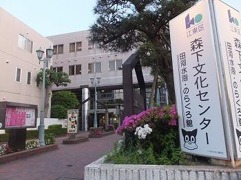morishita-bunka-center15.jpg