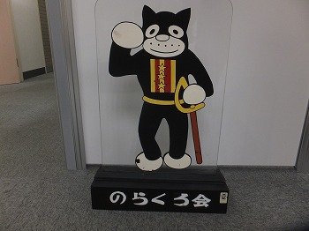 morishita-bunka-center19.jpg