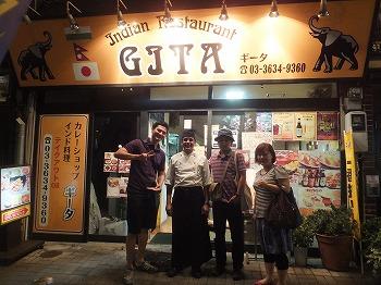 morishita-curryshop-gita1.jpg