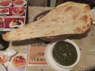 morishita-curryshop-gita8.jpg