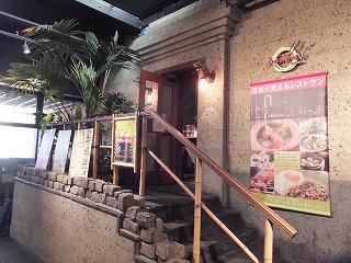 odaiba-monsoon-cafe1.jpg