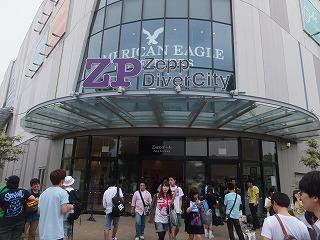 odaiba-street22.jpg